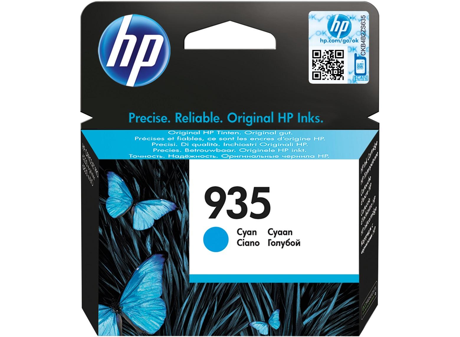Original HP Patrone C2P20AE Nr. 935 cyan für OJ PRO 6230 etc,