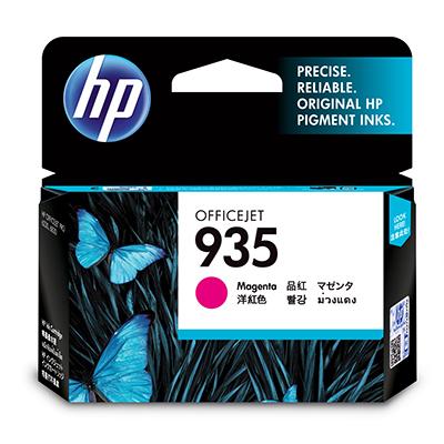 Original HP Patrone C2P21AE Nr. 935 magenta für OJ PRO 6230 etc.