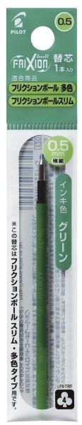 Pilot Tintenrollermine Frixion 4 - grün, 1 Stück im Etui